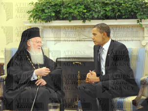 U.S.President Barack Obama receiving visiting Ecumenical Patriarch Bartholomew at the Oval Office at the White House on Tuesday. ANA-MPA/Dimitris Panagos. Photo Credit: Athens News Agency  Prime Minister: Government picking up speed in fulfilling commitments  The government is picking up speed in fulfilling its commitments, prime minister George Papandreou said on Tuesday after chairing a meeting of his Inner Cabinet, adding that a plan to change the state through an open governance is being advanced, noting that such an extensive intervention for rationalisation of the structure of the government is being attempted for the first time since the restoration of democracy in Greece.