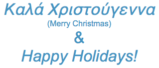 Merry christmas in greek english - Сhristmas day special